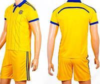 Детско-подростковая (6-16 лет) футбольная форма без номера - сборной Украины(2015 года)- желтая, домашняя