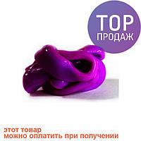 Умный пластилин Фиолетовый 80г – антидепрессант Handgum развивает творческое мышление