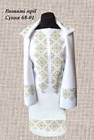 Платье 68-01 с поясом