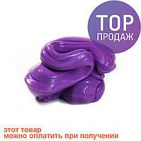 Хендгам Фиолетовый 50г – антидепрессант, умный пластилин для творческого мышления