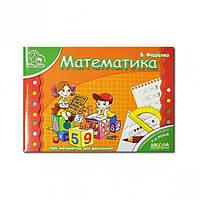 Математика.   Мамина школа (укр.  мова) (арт.291771)