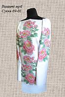Платье 69-01 без пояса