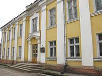 Художнє Професійно-Технічне Училище №14