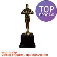 Оскар (квадратная подставка), 19 см / Интерьерные аксессуары - статуэтки