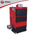 Котлы Roda RK3G 20-100 кВт