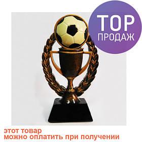 Статуэтка - Футбольный Кубок с мячом и венком / Интерьерные аксессуары - статуэтки