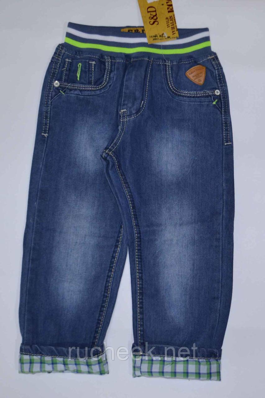 Детские джинсы на резинке для мальчика 2-3года рост 92 - 98, ТМ S&D  LY-125