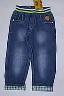 Детские джинсы на резинке для мальчика 2-3года рост 92 - 98, ТМ S&D  LY-125, фото 1