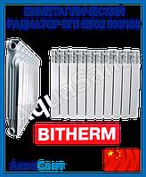 Биметаллический радиатор Bitherm 500/100