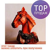 """Статуэтка """"Голова лошади"""" / Интерьерные аксессуары - статуэтки"""
