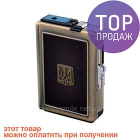 Портсигар с зажигалкой / Курительные принадлежности