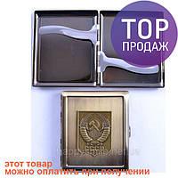 Портсигар СССР / Курительные принадлежности