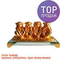 "Статуэтка ""Мудрые обезьяны"" / Интерьерные аксессуары - статуэтки"