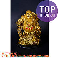 Подарок Фен Шуй Будда(Статуэтка настольная) / Интерьерные аксессуары - статуэтки