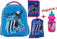 "Комплект. Рюкзак школьный Animal Planet AP17-531M + пенал + сумка, ТМ ""Kite"""