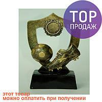 Статуэтка - Футбольный Кубок - Щит с бутсой и мячом, золото / Интерьерные аксессуары - статуэтки