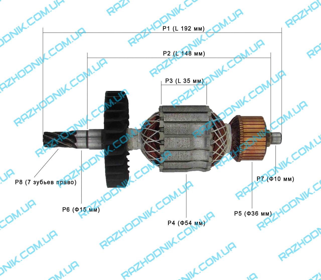 Якорь на отбойный молоток Makita HM1202C