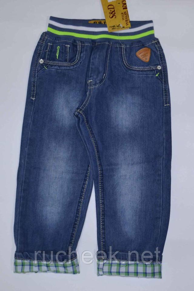 купить детские джинсы для мальчика
