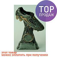 Фигурка - Футбольный кубок - бутса / Интерьерные аксессуары - статуэтки