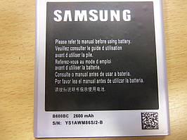 Аккумулятор Samsung i9500 Galaxy S4 / EB-B600BC / EB-B600BEBECWW / EB485760LU (2600 mAh) AAA класс
