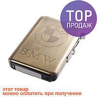 Портсигар с зажигалкой и выбросом сигарет, 10 видов / Курительные принадлежности