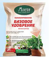 Умное комплексное удобрение Mivena для рассады и комнатных растений 500 гр 8 месяцев