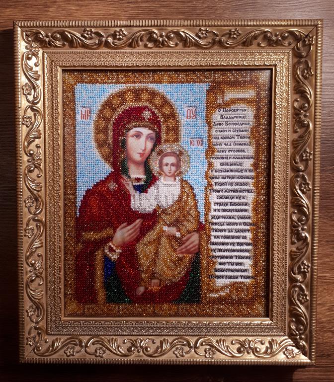 Вышивка бисером иконы смоленская