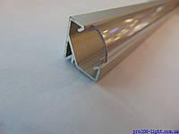 Угловой алюминиевый профиль ЛПУ-17 + линза (СТАНДАРТ)