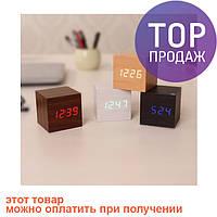 """Часы-будильник """"Куб"""" с подсветкой / Интерьерные часы и будильники"""