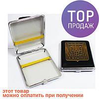 Портсигар подарочный патриот (Украина) / Курительные принадлежности