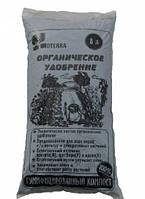 Биотерра 8 л органическое удобрение