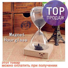Декоративные стеклянные часы «Magnet Hourglass» / Интерьерные песочные часы