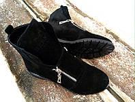 Ботинки женские демисезонные кожаные 0410УКМ