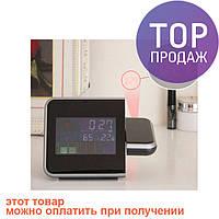 Проекционные часы Color Screen Calendar / Интерьерные часы и будильники