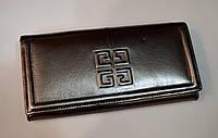 Шикарный кошелек металлического цвета, кожаный и снаружи и внутри