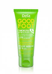 Сыворотка для стоп Delia Cosmetics GOOD FOOT 25% мочевины 60 мл