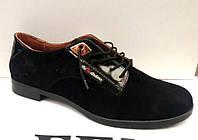 Туфли Оксфорд женские из замши и кожи 0312УКМ