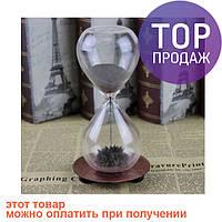 Декоративные стеклянные часы «Wild dance the hourglass» (магнитные песочные), большие / Интерьерные часы