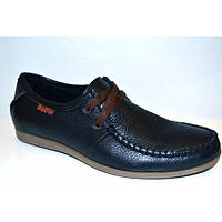 Туфли подростковые кожаные 0015УКМ