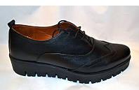 Туфли-броги женские закрытые Украина кожа черные 0072УКМ