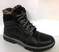 Ботинки подростковые зимние кожаные на замочке 0085УКМ