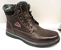 Ботинки мужские зимние 0092УКМ