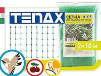 "Сетка защита от птиц Tenax ""Ортофлекс"" 2х10 м"