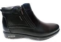 Ботинки мужские зимние классические кожа 0002КАМ