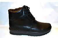 Ботинки мужские зимние кожа на меху 0110УКМ