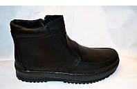 Ботинки мужские зимние кожа на меху 0111УКМ