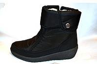 Дутики-ботинки женские зимние на меху черные 0115КФМ
