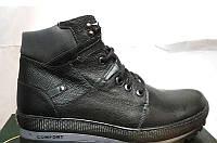 Ботинки мужские зимние кожа черные 0155УКМ