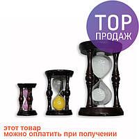 Часы песочные в дереве / Интерьерные песочные часы