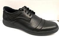 Туфли мужские больших размеров кожаные черные 0161УКМ
